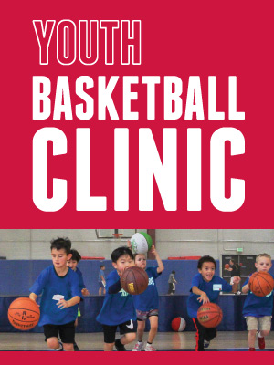 18398_YouthBasketball_Clinic_EventsPage_IMG